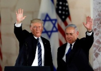 Ronen Zvulun/Reuters