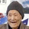 Kyodo/via Reuters/imagem de arquivo
