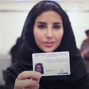 Saudi Information Ministry via AP