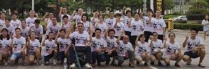 Grupo de Apoio aos Trabalhadores da Jasic/AP