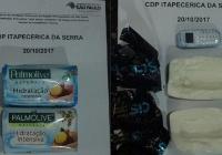 Divulgação/SAP