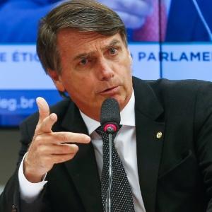 Pedro Ladeira - 09.nov.2016 / Folhapress