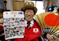 REUTERS/Toru Hanai/File Photo