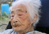 Kikai Town/Kyodo News via AP